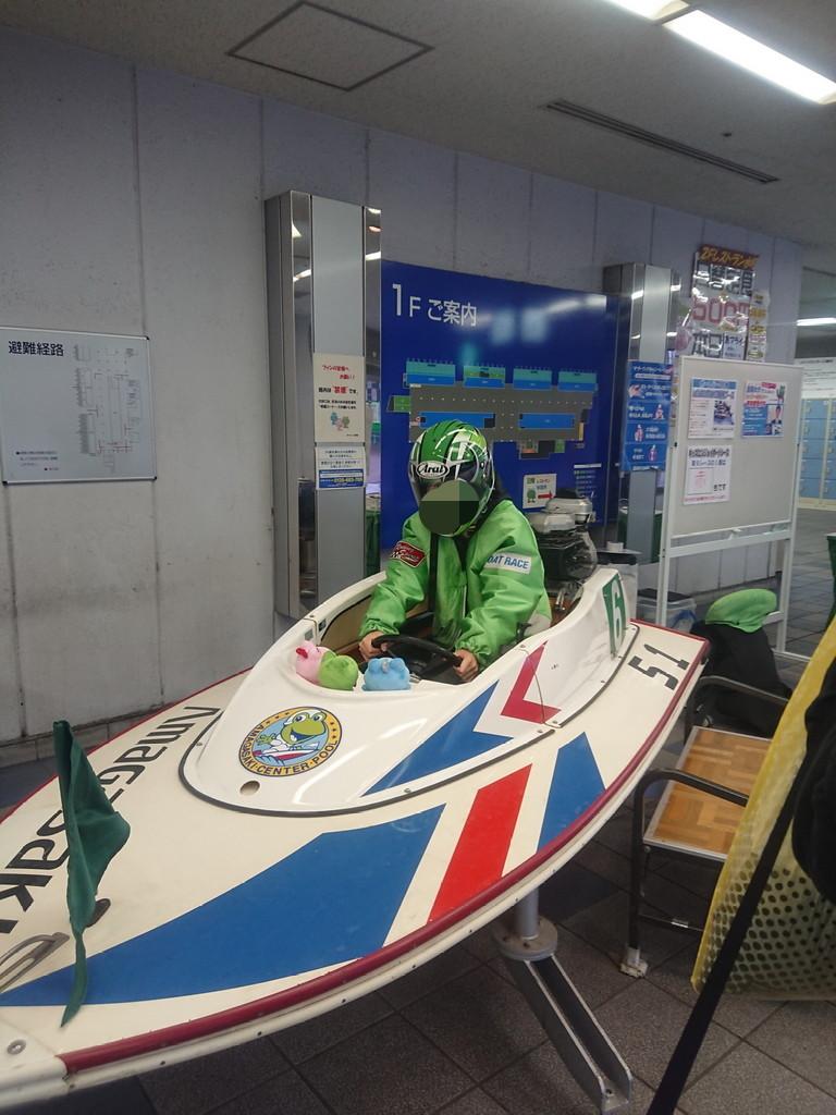 ボートレース尼崎で買ってちょ~うだい!!