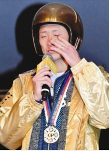 本日!!グランプリ決定戦(*≧∀≦*)(*≧∀≦*)(*≧∀≦*)