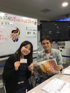 ボートレース談義♪in ボートピア梅田!
