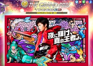 波乱に波乱のグランプリ開幕!!!