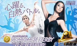 sp_derby2015